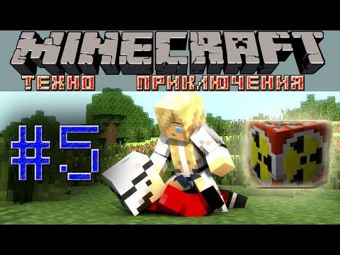 """Minecraft: Hitech cristalix server часть 5 """"Переносим механизмы"""""""