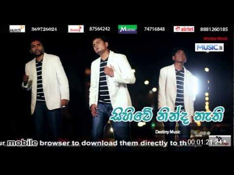 Sihiwe Ninda Nethi - Destiny Music