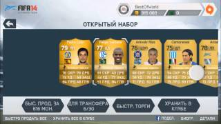 Pack Opening - 500k part1