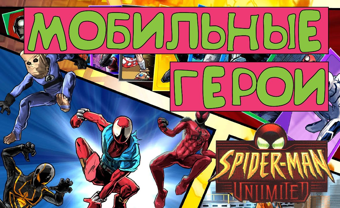 Spider Hunter Amazing City 3D Android/iOS Gameplay #6 ...