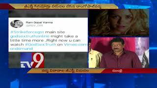 RGV releases 'GST' on social media    God Sex And Truth - TV9