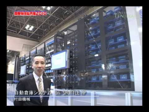 [2010]Uni-SHUTTLE HP - 