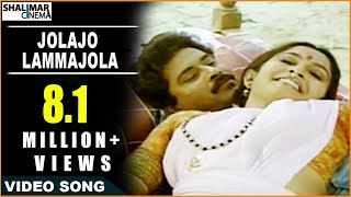 Sutradharulu Movie || Jolajo Lammajola Video Song ||  Bhanu Chander, Ramya Krishnan