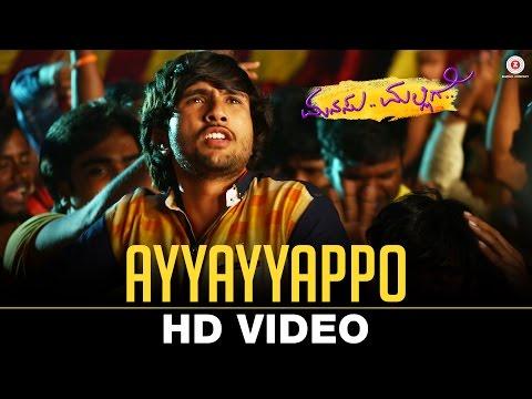 Download Lagu  Ayyayyappo | Manasu Malligey | Nishant & Rinku Rajguru | Ajay-Atul Mp3 Free