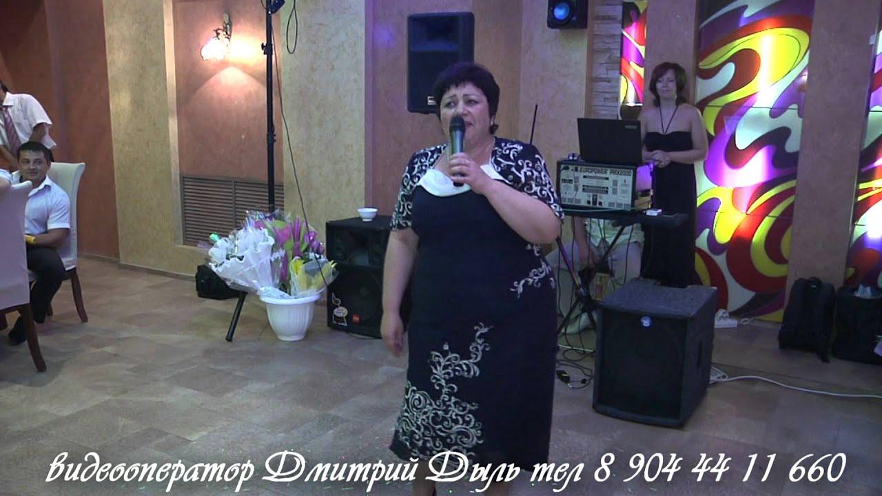 Поздравление на свадьбу от крестной мамы на ютубе