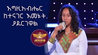 Man of God Prophet Jeremiah Husen Testimony Time