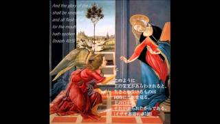 No4 And The Glory Of The Lord Shall Be Revealed Messiah Händel Solti