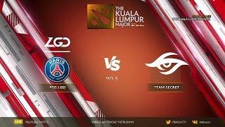 [RU] Team Secret vs PSG.LGD | Bo3 | The Kuala Lumpur Major