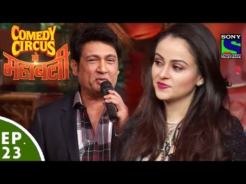 Comedy Circus Ke Mahabali - Episode 23 - 19th January 2014 video