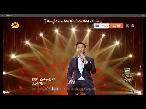 [Vietsub] Lý Thánh Kiệt - An Tĩnh (An Jing) | Singer China 2018 Episode 4 | 李圣杰 - 安靜
