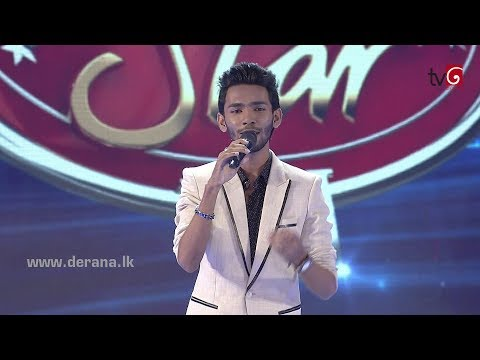 Dream Star Season 07 | Final 24 ( 01st Group ) Sahana Amodya ( 12 - 08 - 2017 )