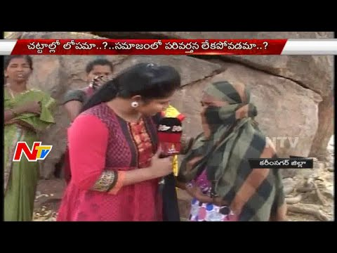 Exclusive Ground Report on Dalit Girl Gang Rape | Part 02 | NTV