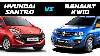 Hyundai Santro vs Renault Kwid-Car Compare