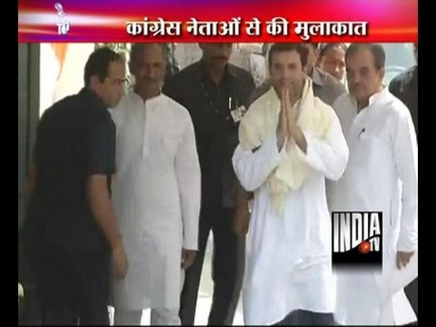 Rahul Gandhi meets Congress leaders