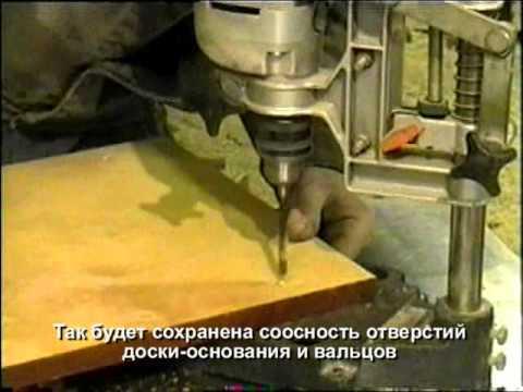 Изготовления вощины своими руками