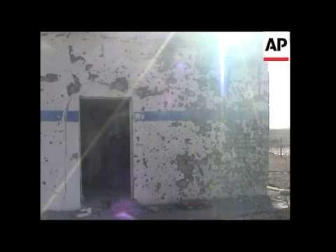 Suicide car bomb attack near Iraqi national guard checkpoint