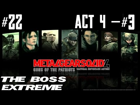 Metal Gear Solid 4 - The Boss Extreme Walkthrough - Part 22 - Act 4 - Twin Suns #3 - Vamp Fight video