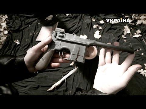 Пистолет дьявола | Реальная мистика