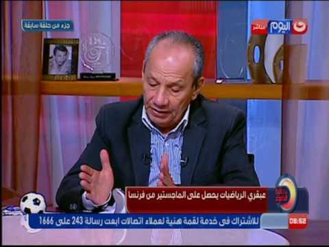 استقلال مصر