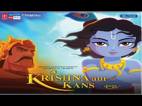 Watch Promo of our movie [HD Video] I Krishna Aur Kans