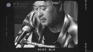Do As Infinity Fukai Mori V 2 Pv