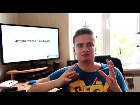 БИЗНЕС ОНЛАЙН Инфобизнес   видео № 2
