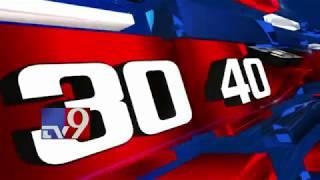 Maa Oori 60 || Fast News || Top News || 22-06-2018