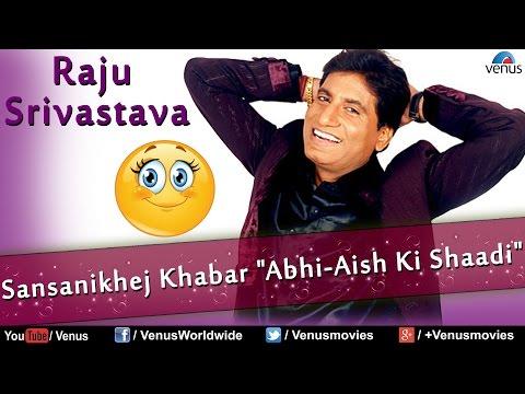 Raju Shrivastav : Sansanikhej Khabar abhishekh-aish Ki Shaadi video