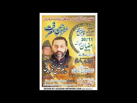 Live Ashra 17 Ramzan Darbar Chan Chiragh Rawalpindi