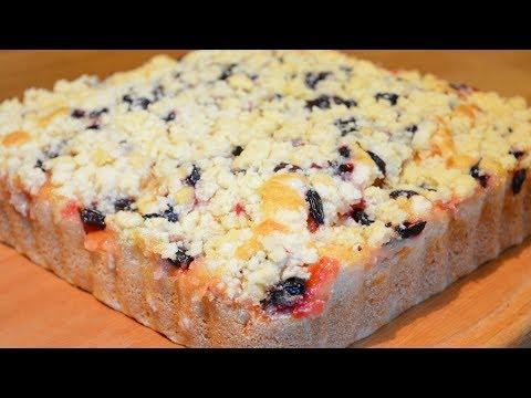 Пирог на кефире (или кислом молоке) с ягодами и фруктами БЫСТРО БЕЗ МИКСЕРА