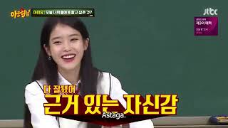 Knowing brothers 151 part 2 IU &LEE JOON GI  sub .indo