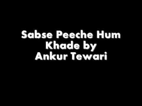 Ankur Tewari - Sabse peeche hum khade