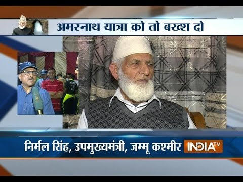 Geelani: People of Kashmir Suffers Alot Due to Amarnath Yatra - India TV