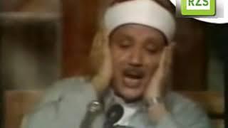 *Full-Rare**Shaikh Abdul Basit Ahzab+Balad+Qisar