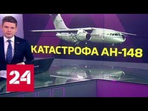 Программа Факты от 12 февраля 2018 года (20:30) - Россия 24