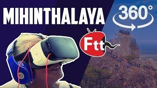 අනුරාධපුරයේ ගිහින් මිහිඳු හාමුදුරුවෝ දැකපු අපේ උදවිය | Mihinthalaya VR Project