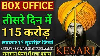Kesari Box Office Collection Day 3, Kesari 3rd Day Box Office Collection, Akshay Kumar,Review bazaar