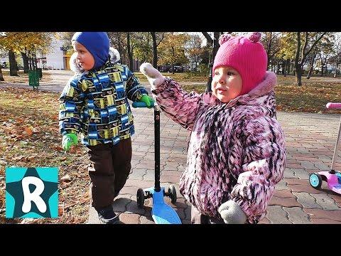 ВЛОГ Рома и Диана на Прогулке Тролли из Макдональдс Обзор Игрушек Хеппи Мил Trolls ★ Kids Roma Show