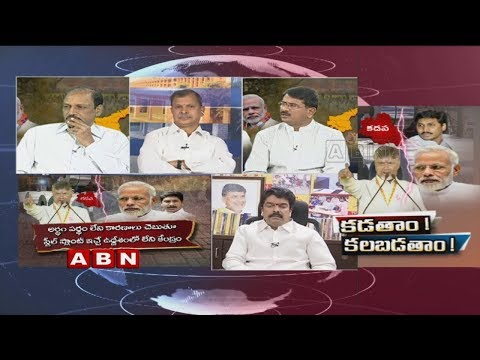 Discussion | CM Chandrababu Naidu Open Challenge To PM Modi Over Kadapa Steel Plant | Part 1
