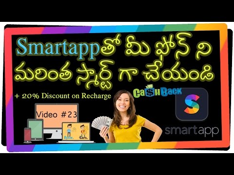 023 Earn n Save Money Smartly With Smartapp | Mangesh | Computer Generation India | Telugu ✅