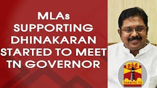 MLAs supporting TTV Dhinakaran started to meet TN Governor from Puducherry Resort   DETAIILED REPORT