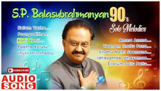 SPB Tamil Hits | Ilayaraja SP Balasubrahmanyam Solo Hits | SPB 90's Solo Melodies | Music Master