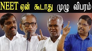 What NEET Exam will Do Our Society – Full Explanation By Tamil Activists