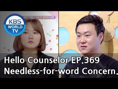 "Sometimes He talks""You're Pig.I don't want to live with you""[Hello Counselor Sub:ENG,THA/2018.06.18]"