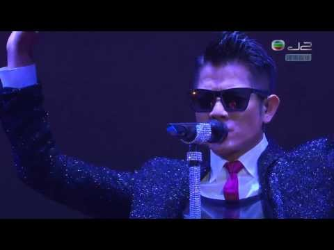 [HD] 2013 12 30 郭富城【夢伴】:Anita Mui 梅艷芳。10。思念。音樂會