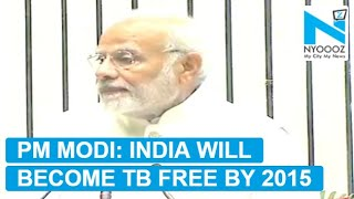 PM Modi : India is Committed to Eliminate TB by 2025 | NYOOOZ TV
