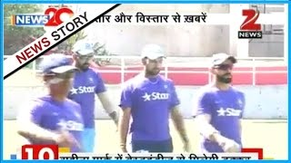 Second Cricket test match between India and West Indies today