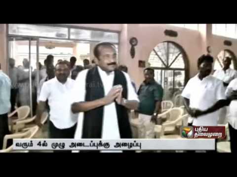 The Gandhian and social activist Sasi Perumal death : bandh in tamilnadu on Aug 04th