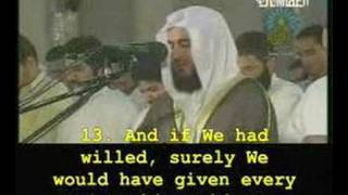 Mashari Al Afasy Sura As-Sajda 1  سورة السجدة