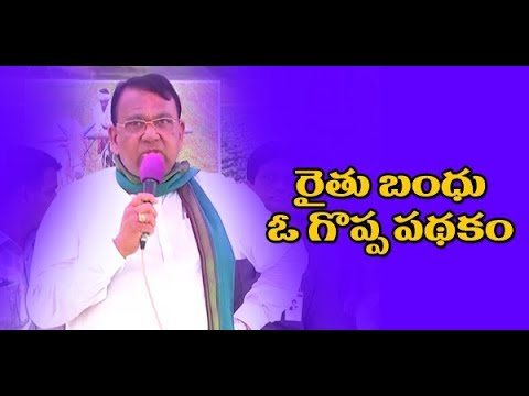 Telangana policies a role model for the country | Great Telangana TV
